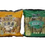 Kamfen Fresh Egg & Spinach Noodles 454g