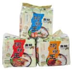 Kamfen Ho Fan 5x75g (3 Flavours)