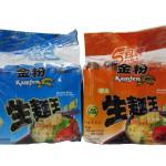 Kamfen Noodle King Noodles 5x70g (2 Flavours)