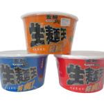 Kamfen Noodle King Noodles Bowl 75g (3 Flavours)