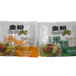 Kamfen Rice Vermicelli 215g (2 Flavours)