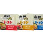 Kamfen Tokyo Ramen 195g (3 Flavours)