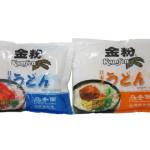 Kamfen U-Don Noodles 215g (2 Flavours)