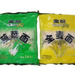 Kamfen Wheat & Vegetable Noodles 340g