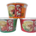 Kamfen Wonton Noodles Bowl 82g (3 Flavours)