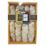 Qilin Fish Maw Box 200g