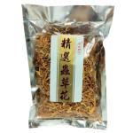 Qilin Cordyceps Flower 100g