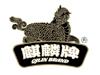 Qilin-logo