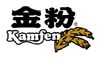 kamfen-logo