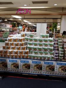 Road Show @ Mid Valley Aeon Supermarket.3