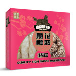 Qilin 2in1 Fish Maw & Mushroom Gift Box
