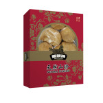 Qilin Monkey Head Mushroom Gift Box